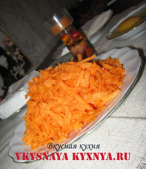 Натертая на терке морковь