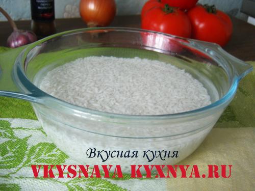 Рис, залитый кипятком