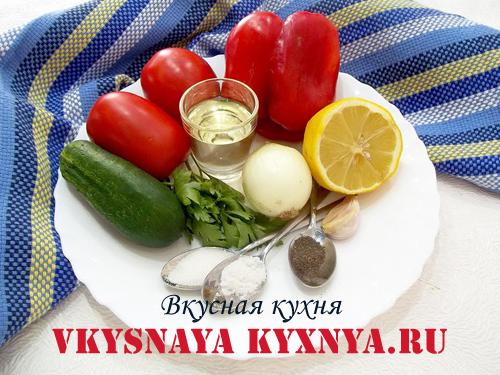 Холодный суп из помидоров гаспачо, ингредиенты