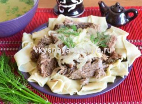 Бешбармак из говядины как приготовить