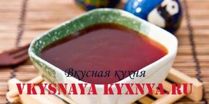 Кисло-сладкий соус. Рецепт приготовления в домашних условиях.