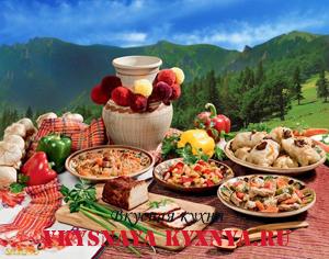 Особенности украинской кухни.