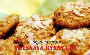 Печенье с миндалем рецепт