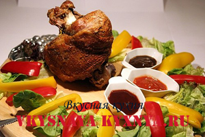 Кухня Туниса. Мясное блюдо.