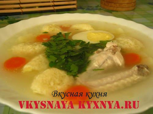 Куриный суп с клецками рецепт с фото.