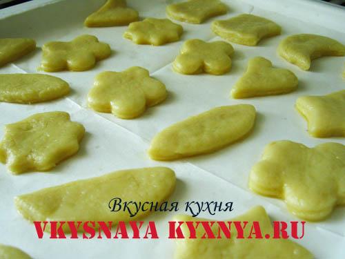 Фигурное печенье.