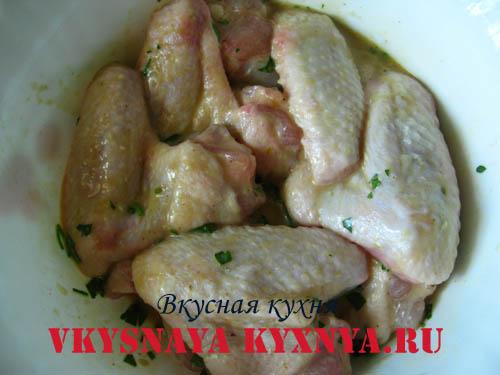 Куриные крылышки в маринаде.