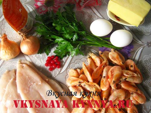 Морской салат ингредиенты