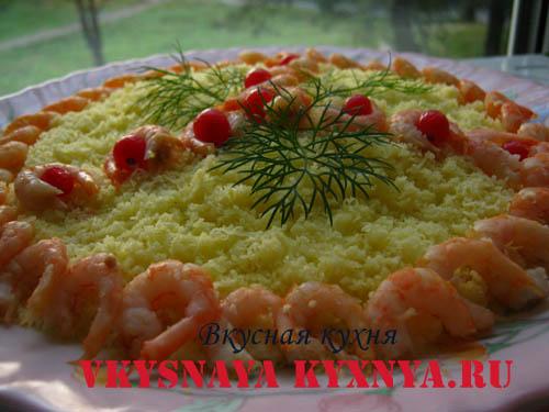 Морской салат с креветкамии кальмарами, рецепт с фото