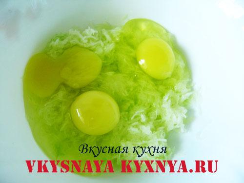 Яйца и кабачок