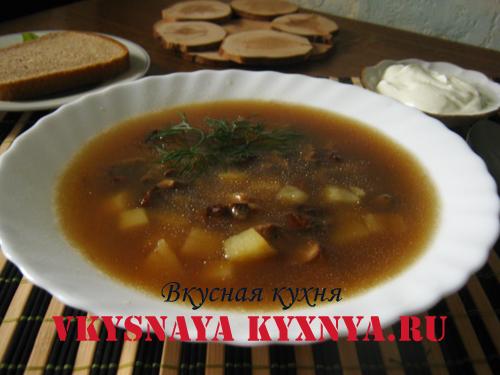 Рецепт грибного супа из белых сухих грибов