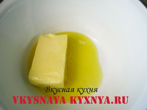 Растапливание масла