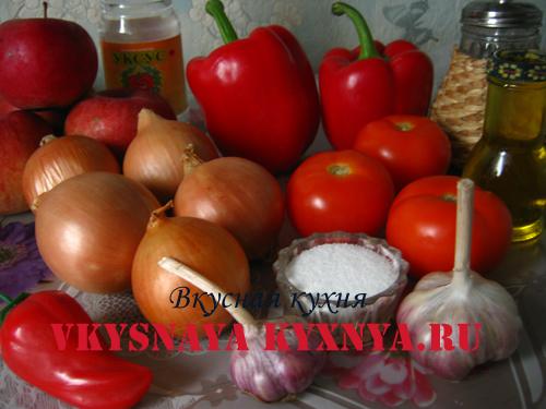 Домашняя аджика с яблоками - ингредиенты