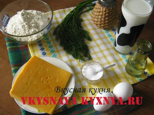 Сырные блинчики ингредиенты