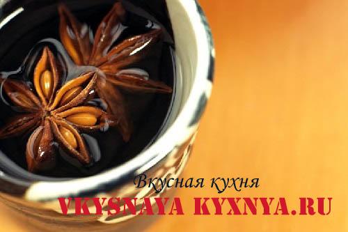 Чай с кардомоном