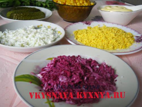 """Продукты для салата """"Сирень"""""""