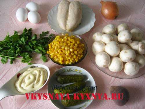 "Салат ""Сирень"" ингредиенты"