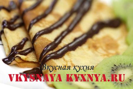 Блины с шоколадно-сливочной начинкой