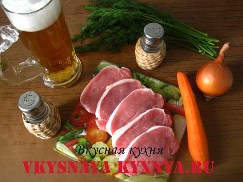 Свинина в пиве, ингредиенты.