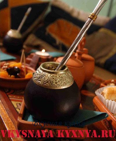 Церемония распития чая мате.
