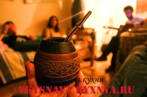Чай мате. Чайная церемония.