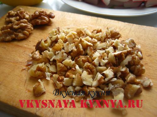 Измельченные грецкие орехи.