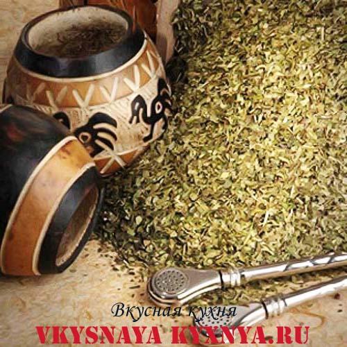 Калебаса и бомбилья для чая мате.