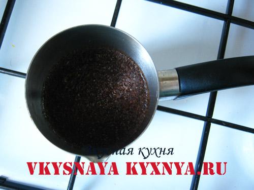 Турка с кофе на огне