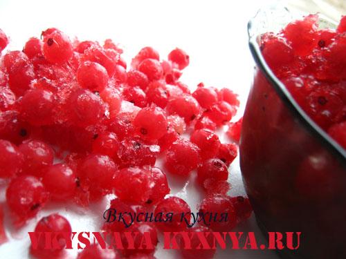 Замороженная красная смородина.