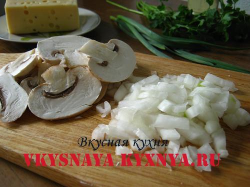 Грибы нарезанные с луком