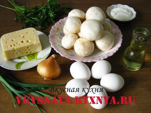 Омлет с грибами и сыром ингредиенты