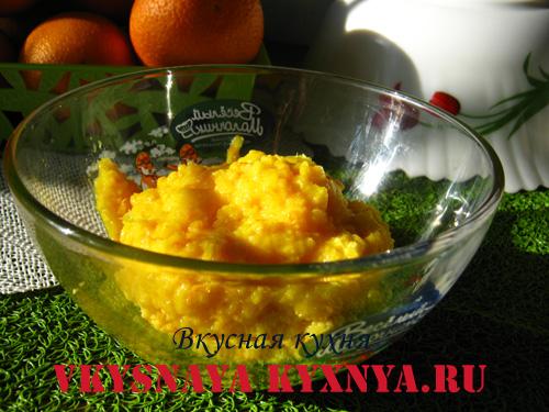 Перемолотый апельсин
