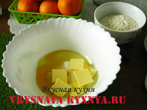 Яйца, сахар, масло