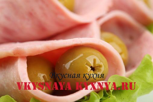 Закуска с оливками.
