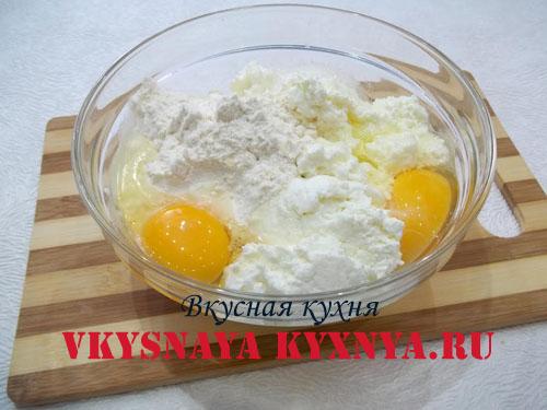 Творог с яйцами и мукой