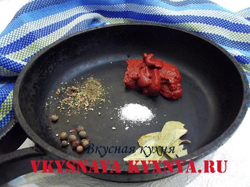 Специи для томатного соуса