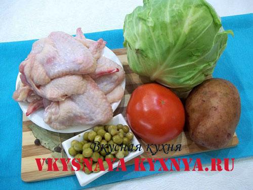 Суп из куриных крылышек, ингредиенты