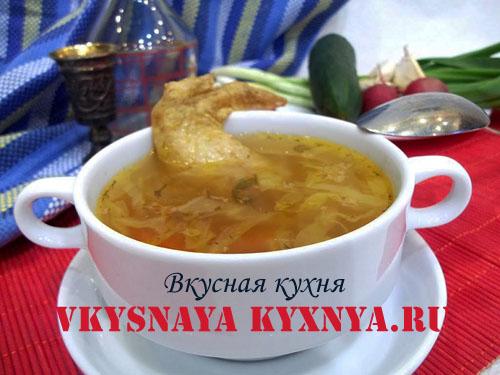 Овощной суп на куриных крылышках, рецепт с фото