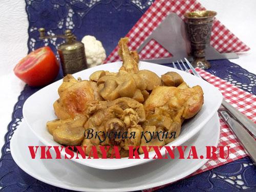 Тушеная курица с грибами шампиньонами в сметане, рецепт приготовления с фото
