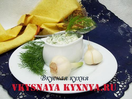 Как приготовить белый чесночный соус в домашних условиях