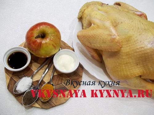 Курица с яблоками запеченная в духовке ингредиенты