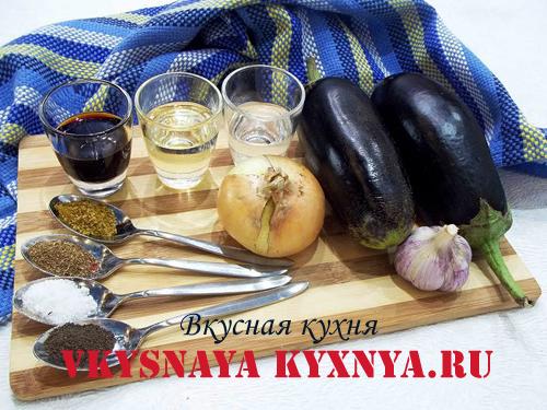 Маринованные баклажаны, ингредиенты