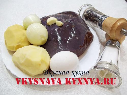 Печеночные оладьи ингредиенты