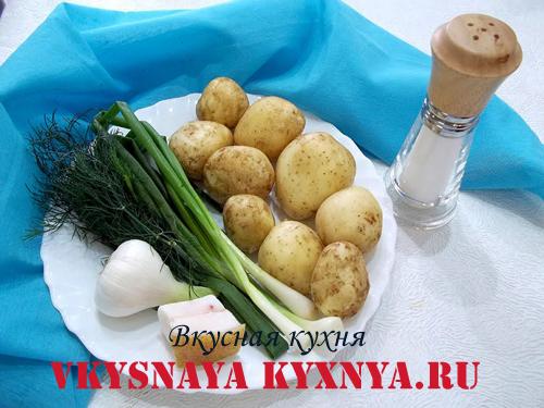 Жаренная молодая картошка, ингредиенты