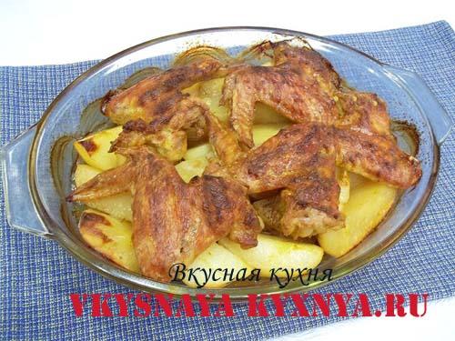 Готовые куриные крылья с картошкой