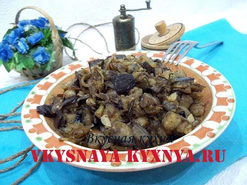Как приготовить жаренные баклажаны с чесноком и луком