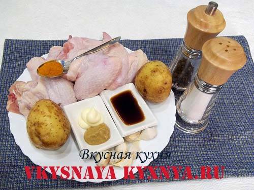 Куриные крылышки, запеченные в духовке, ингредиенты