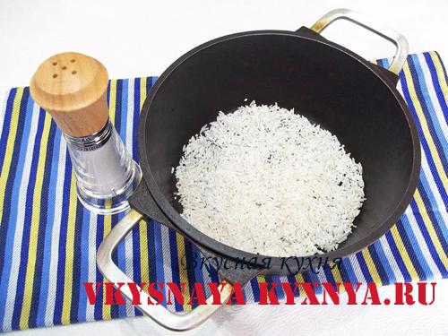 Отваривание риса