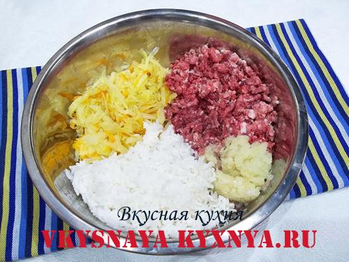 Рис и обжаренные овощи в фарше