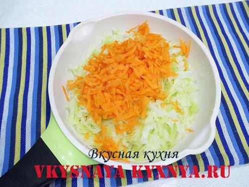Тертая морковь и капуста